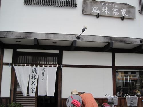 旧軽散策 蕎麦~カフェ_f0236260_8385933.jpg