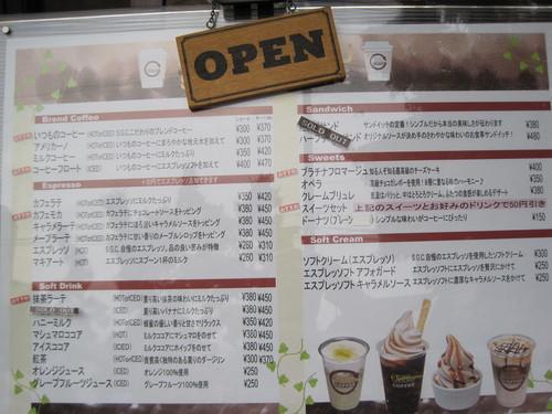 旧軽散策 蕎麦~カフェ_f0236260_8504156.jpg