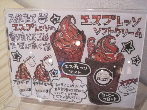 旧軽散策 蕎麦~カフェ_f0236260_8535984.jpg
