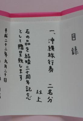 b0105661_14144845.jpg