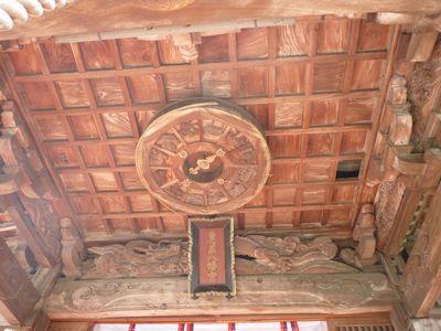 恵蘇八幡宮と木の丸殿(1)えそ・筑紫で亡くなった斉明天皇のモガリの宮_c0222861_14314972.jpg