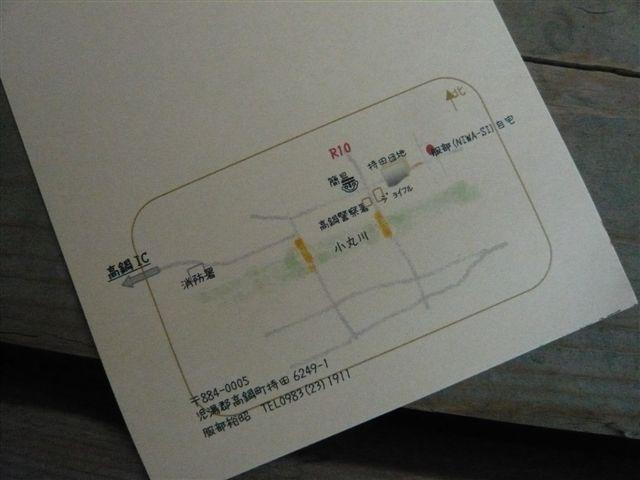 niwasi 服部の自宅へ行きませんか?_b0137969_16492080.jpg