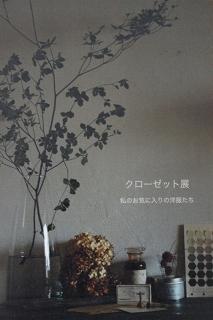 f0122875_146686.jpg
