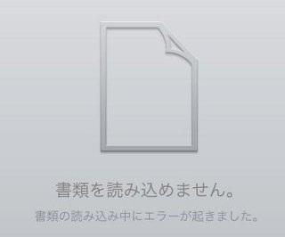 b0098477_208739.jpg