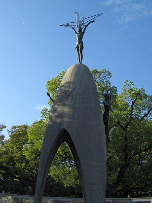 """平和""""希求""""の""""セントラル パーク""""を歩く・・・平和記念公園_c0001578_06080.jpg"""