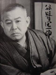谷崎_潤一郎