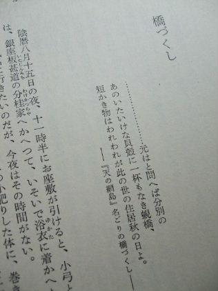 f0039281_18471981.jpg