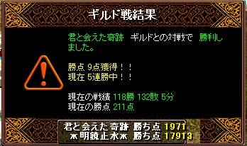 b0194887_21462768.jpg