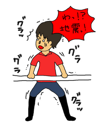 グラグラッ!!_a0093189_158794.jpg