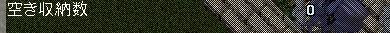 b0096491_20381938.jpg