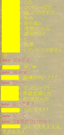 b0096491_20475873.jpg