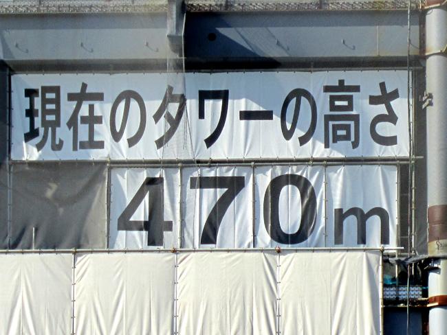 b0083801_19302213.jpg