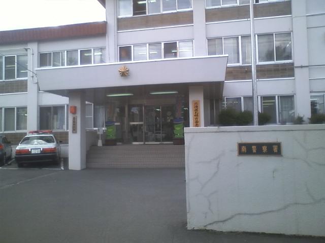 K藤様 ワゴンR ご成約!!_b0127002_22535150.jpg