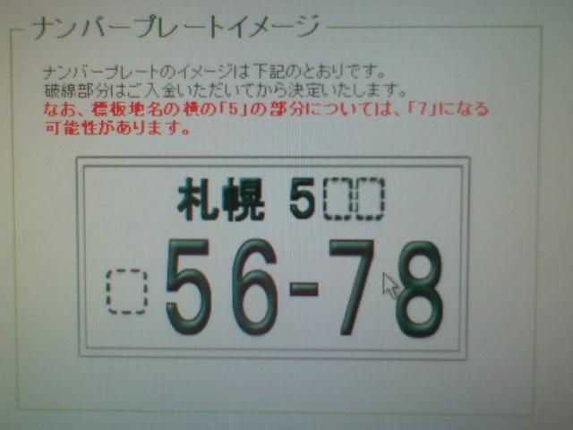 K藤様 ワゴンR ご成約!!_b0127002_23319100.jpg