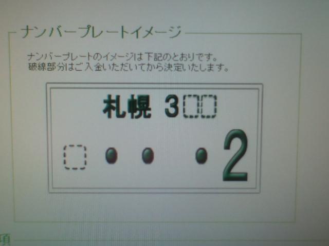 K藤様 ワゴンR ご成約!!_b0127002_2363328.jpg