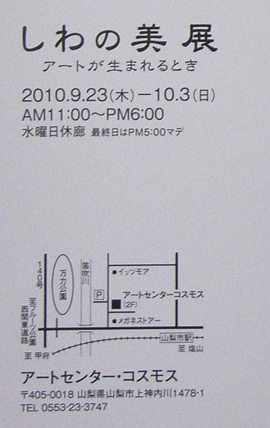 b0129807_2230307.jpg