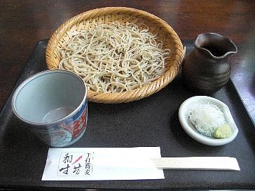 相生坊~札幌市中央区~_d0156608_18194432.jpg