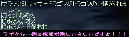 f0072010_54139100.jpg