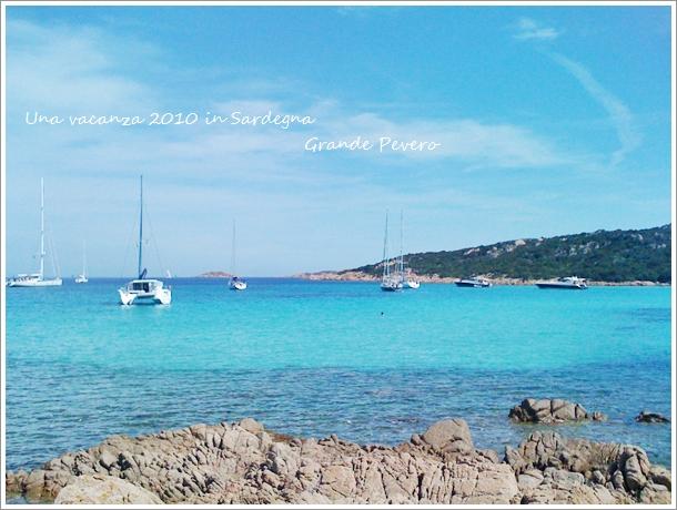 サルデニアの美しい海 Costa Smeralda(コスタ ズメラルダ) その2_f0229410_533552.jpg