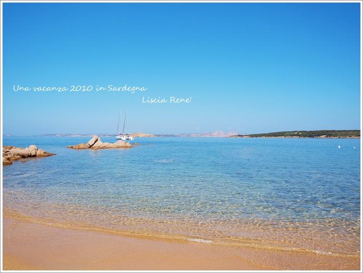 サルデニアの美しい海 Costa Smeralda(コスタ ズメラルダ) その2_f0229410_5385845.jpg