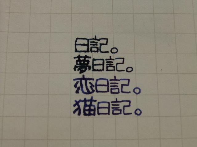 f0220714_0153750.jpg