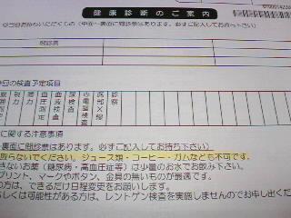 b0093515_739580.jpg