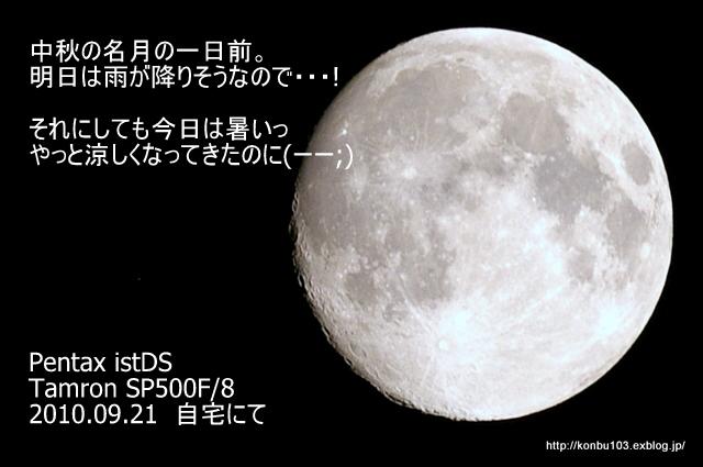 c0045129_1557936.jpg