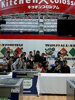 新潟(長岡)での参加型料理イベント♪_b0204930_2128221.jpg