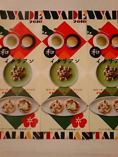 新潟(長岡)での参加型料理イベント♪_b0204930_2128488.jpg