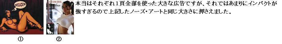 b0076232_153470.jpg
