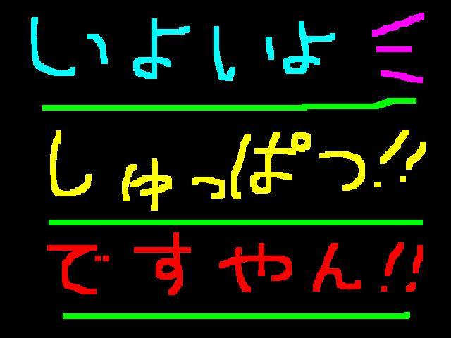 f0056935_911059.jpg