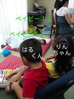 c0121141_0251554.jpg