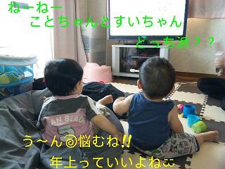 c0121141_1422535.jpg