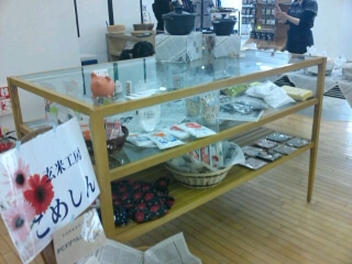 One Mall来場ありがとうございました。_d0154957_100916.jpg