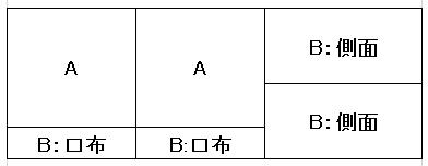 b0131366_11162830.jpg
