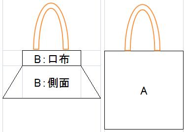b0131366_11163645.jpg