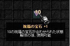 f0233667_13231565.jpg