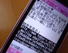 b0140270_845798.jpg
