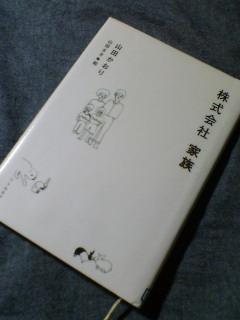 f0102471_21301037.jpg