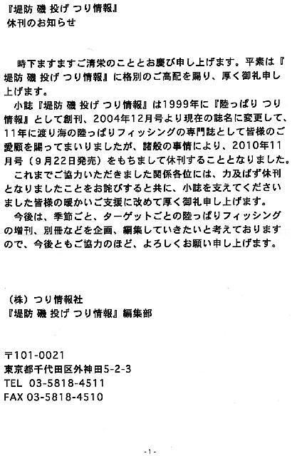 b0081979_20553869.jpg
