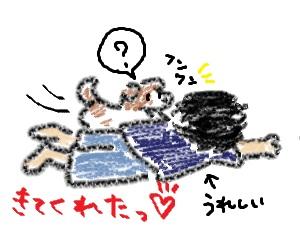 b0092580_0363069.jpg