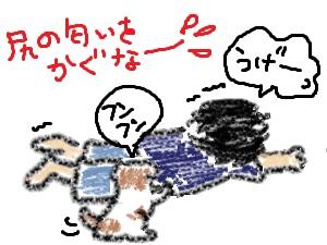 b0092580_0401846.jpg