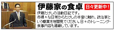 d0017381_1201278.jpg