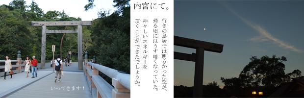f0152481_14281452.jpg