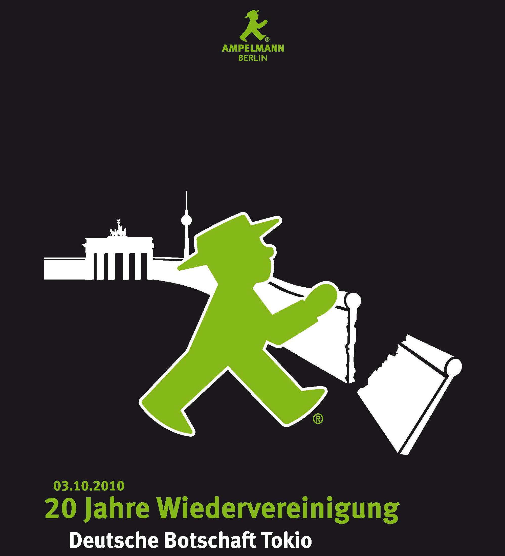 ドイツ統一20年_c0180686_19131538.jpg