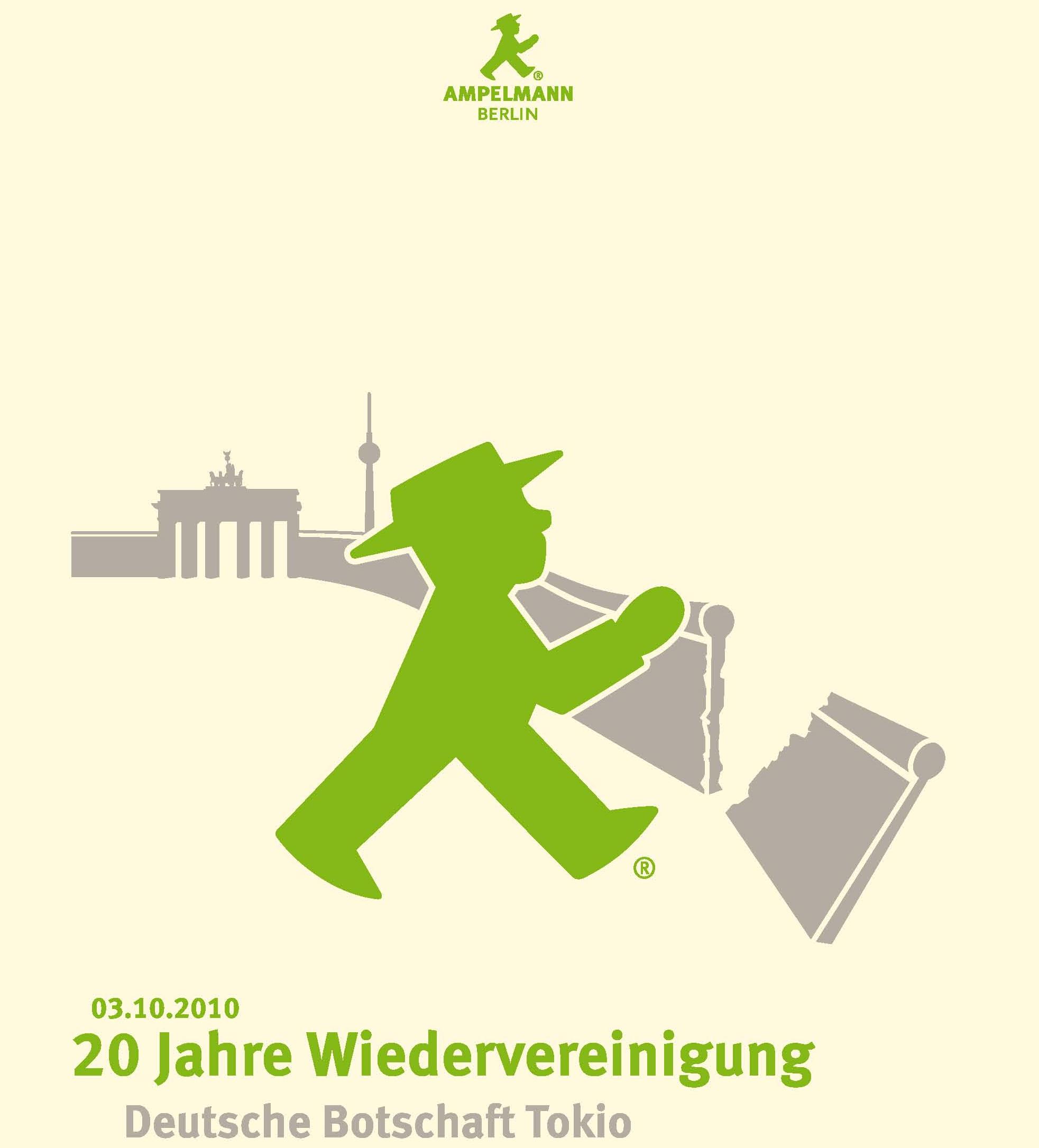 ドイツ統一20年_c0180686_19133877.jpg