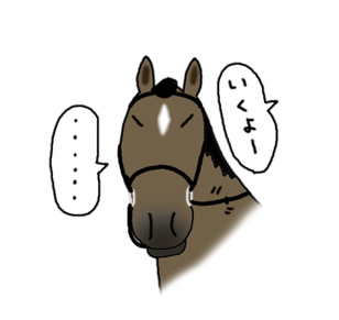 セルフランセ物語 〜5話〜_a0093189_13483038.jpg