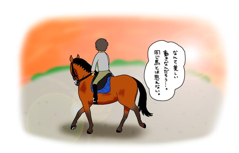 セルフランセ物語 〜5話〜_a0093189_13483543.jpg