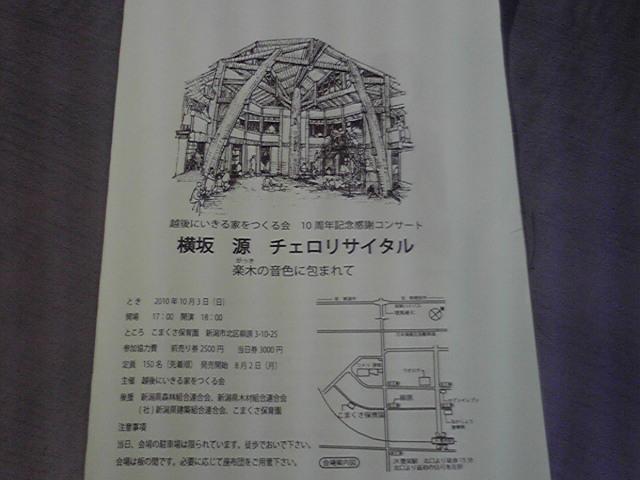 e0046190_20112755.jpg