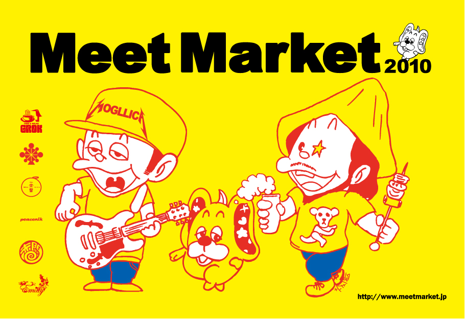MeetMarket Live音源_e0182990_175490.jpg